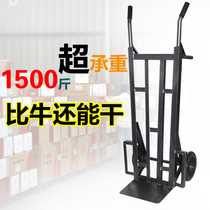 Складная хозяйственная тележка оптом из Китая