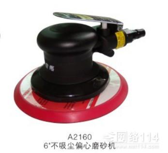 эксцентриковая шлифовальная машина из Китая