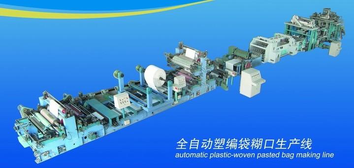 Линия производства полипропиленовых мешков из Китая