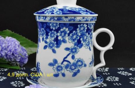 Фарфоровая чашка со ситечком