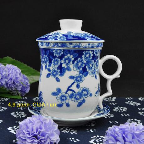 Фарфоровая чашка со ситечком из Китая