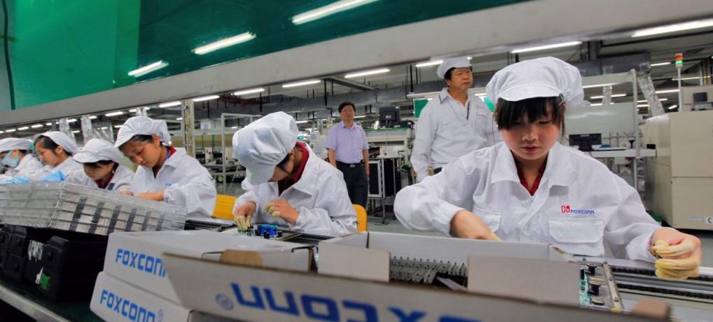 Поиск производителей