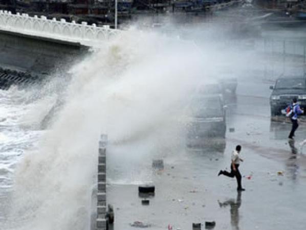 tajfun-kina