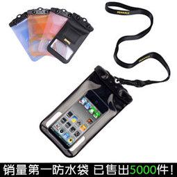 Водонепроницаемые чехлы для телефона оптом из Китая