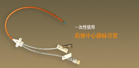 Катетер внутривенный из Китая