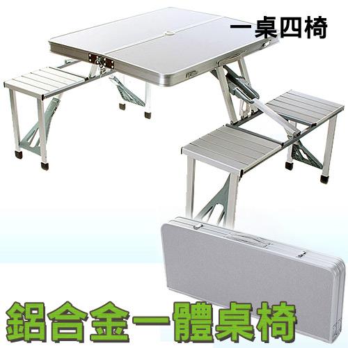 Кемпинговая мебель оптом из Китая