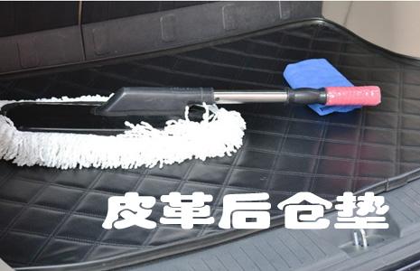 Коврики автомобильные оптом из Китая
