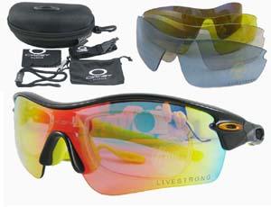 Велоочки, велосипедные очки