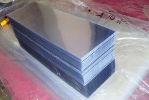 Офсетные пластины для типографии из Китая