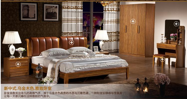 Мебель для спальни. 104
