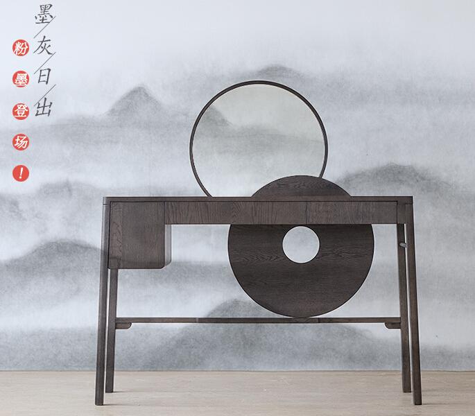 Мебель для спальни. 209