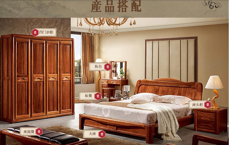 Мебель для спальни. 26