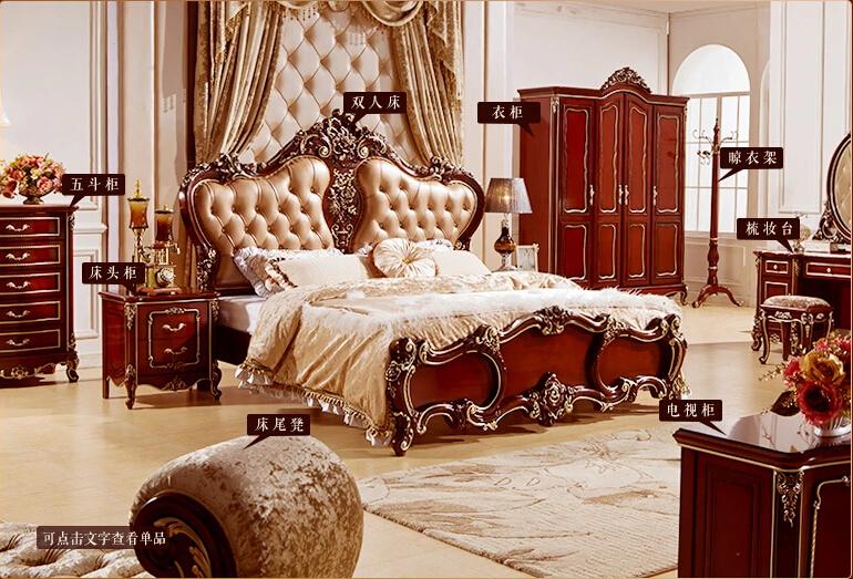 Мебель для спальни. 324