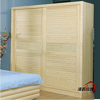 Мебель для спальни. 375