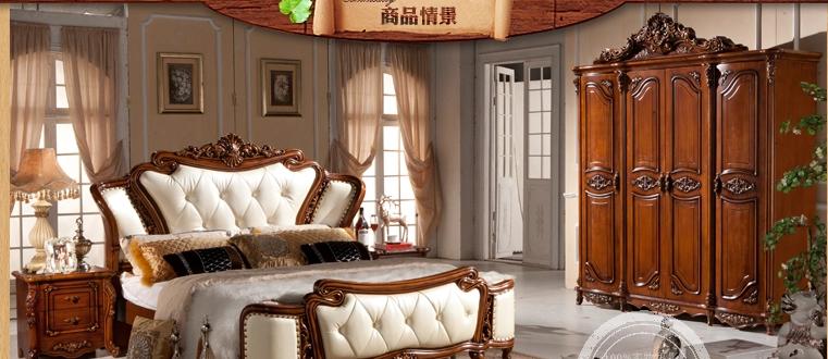 Мебель для спальни. 428