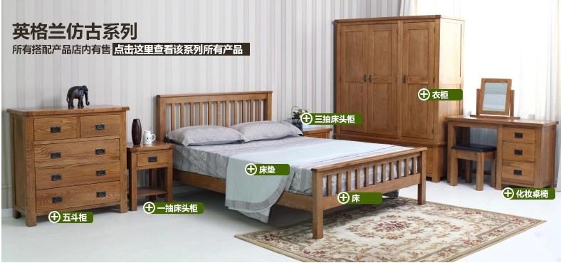 Мебель для спальни. 443