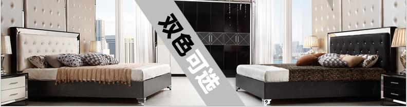 Мебель для спальни149