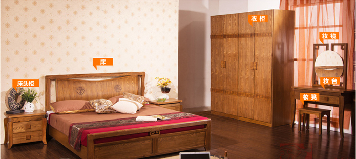 Мебель для спальни150
