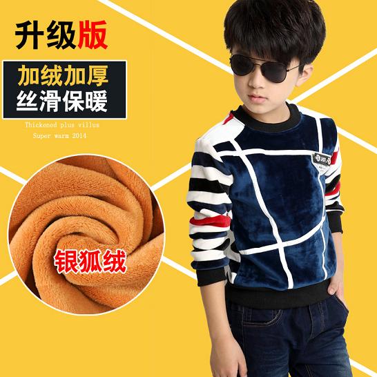 Одежды для детей4