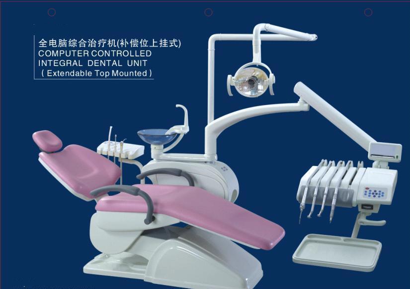 Стоматологическая установка 4