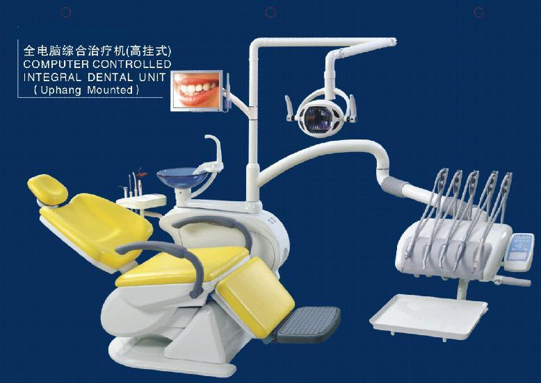 Стоматологическая установка 5