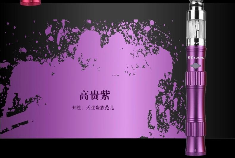 Электронная сигарета1.jpg_.webp