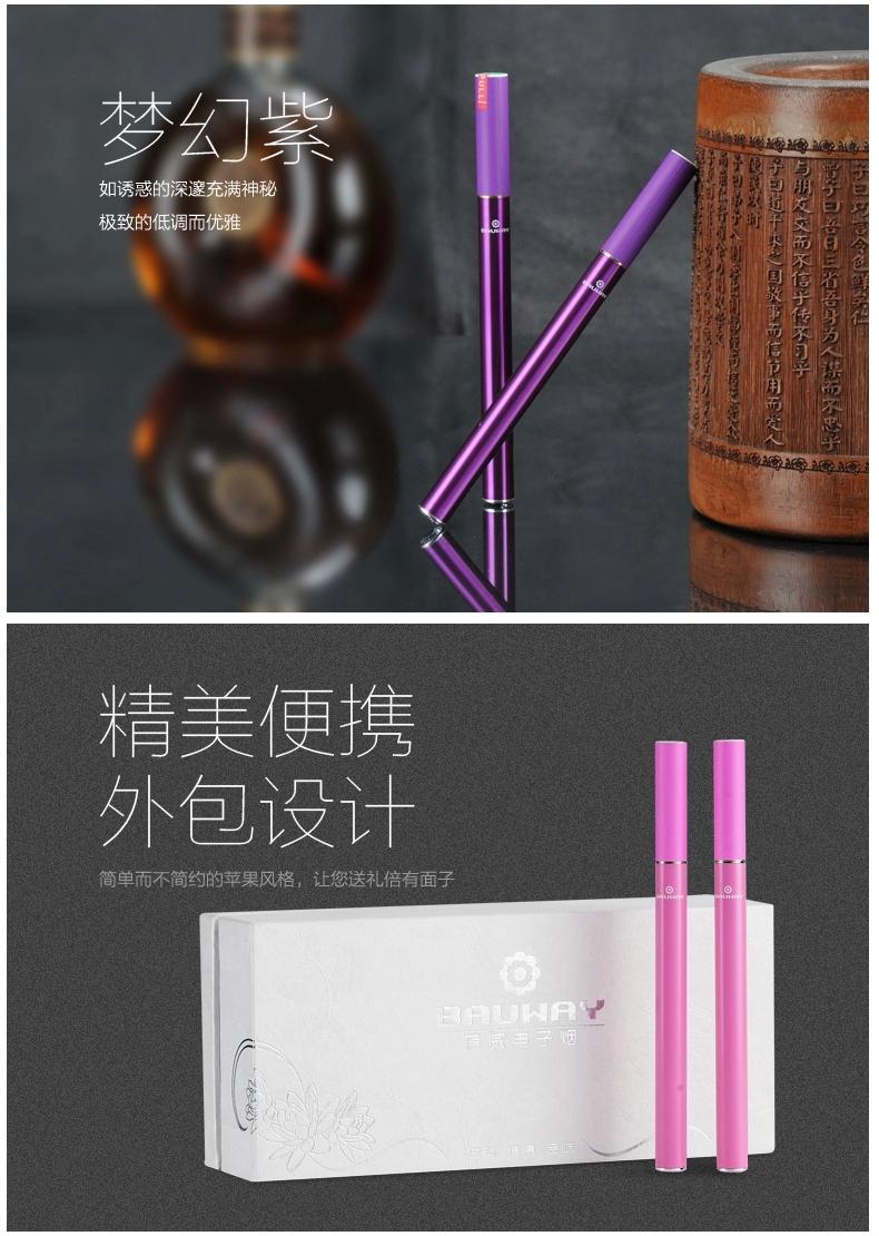 Электронная сигарета14.jpg_.webp
