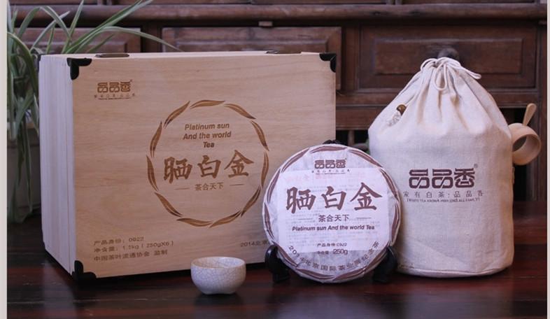 белый чай13.jpg_.webp