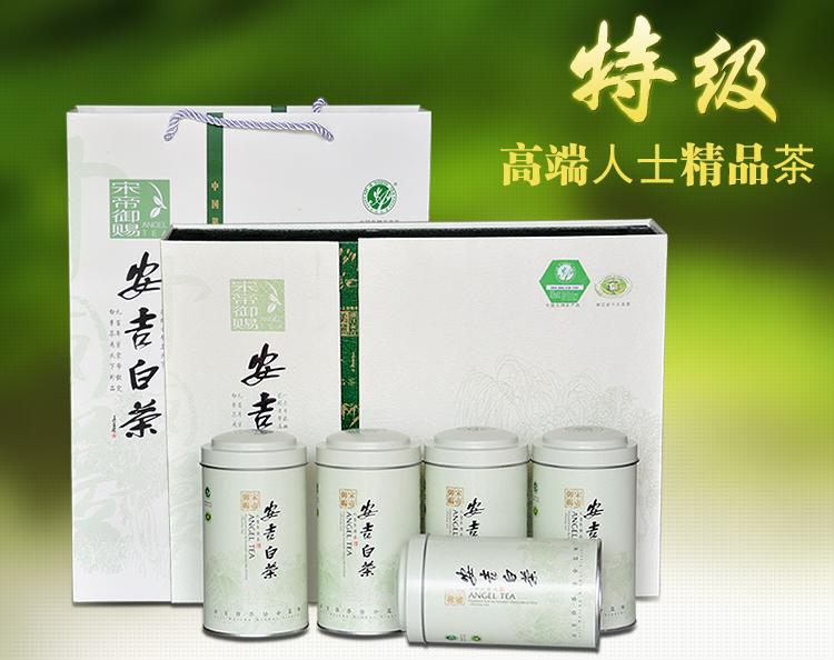 белый чай5