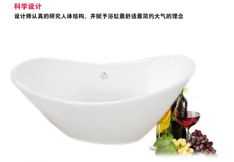 ванны65