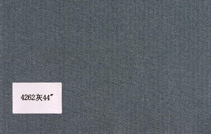дублерин52