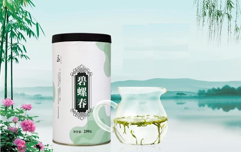 зеленый чай7.jpg_.webp