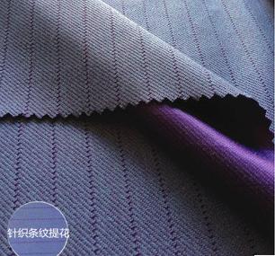 костюмная ткань48