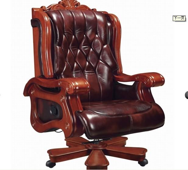 офисная мебель12