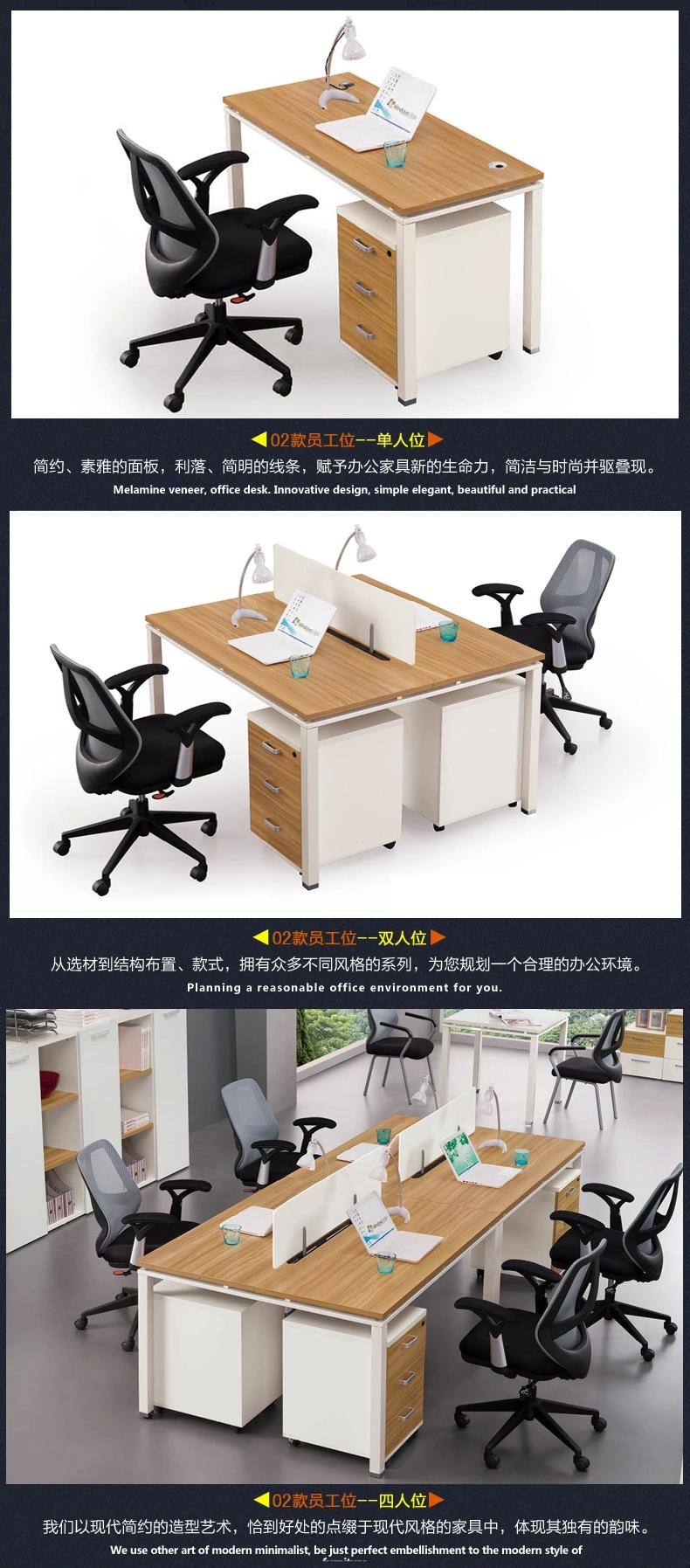 офисная мебель32.jpg_.webp