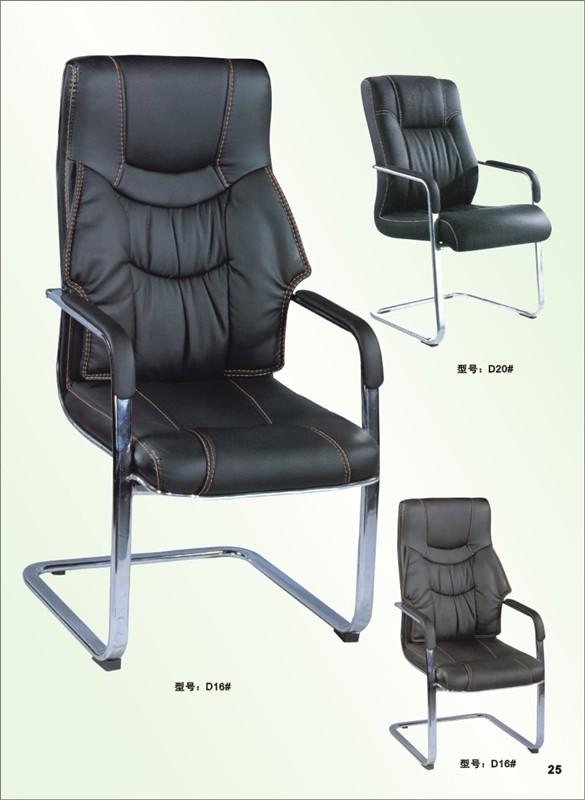 офисная мебель9