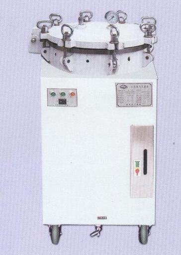 паровые стерилизаторы1
