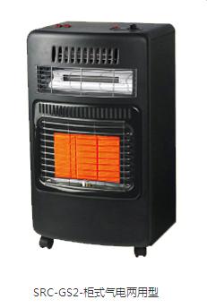 Обогрев и отопление.2