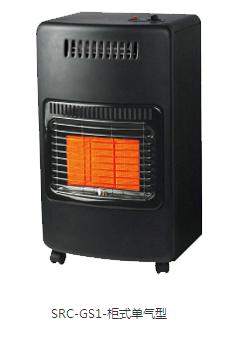 Обогрев и отопление.3