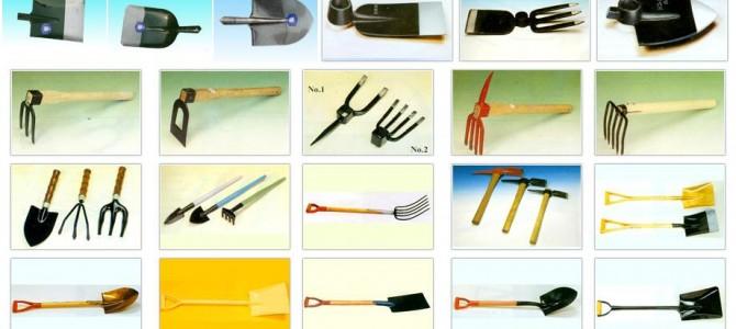 товары для выращивания растений и сельского хозяйства