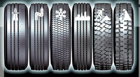 шины и диски для легковых и грузовых автомобилей