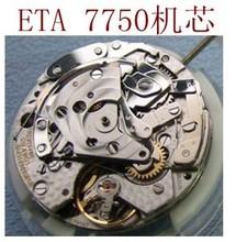 T1pa7QXhtgXXXXXXXX_!!0-item_pic.jpg_220x220